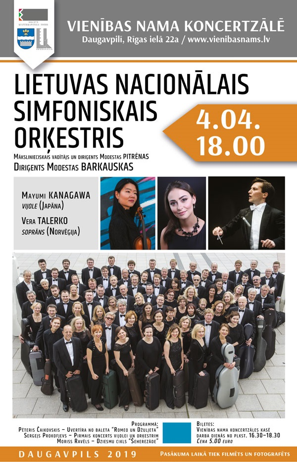afisha lietuvas simfoniskais orkestris 4.04.2019