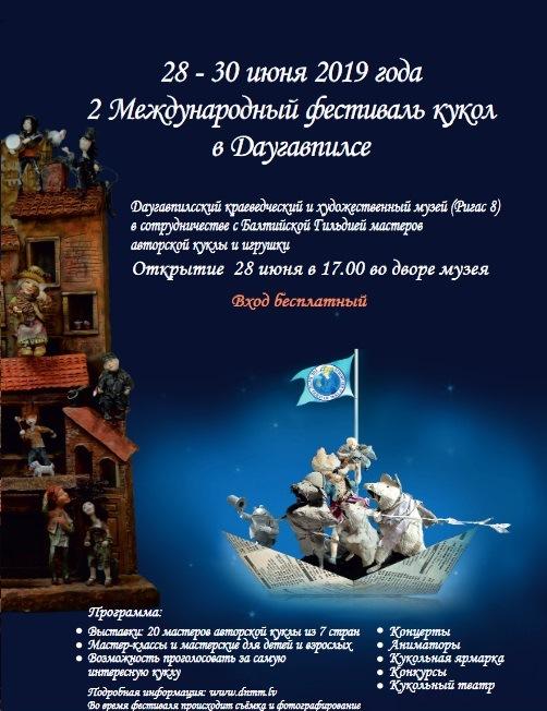 Festiv ls ru