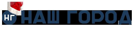 Logo newyear