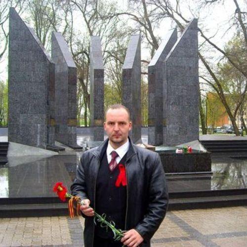 Ефимов Руслан