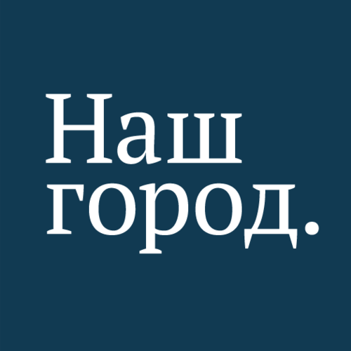Gorod.lv Портал